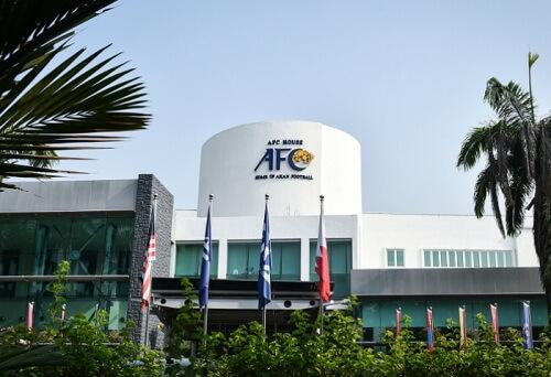 Zgrada i sedište AFC, Azijska fudbalska konfederacija