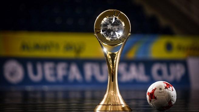 UEFA trofe futsal kup