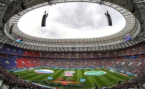 FIFA svetsko prvenstvo u fudbalu, ceremonija
